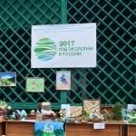 Награждение победителей и призеров конкурсов