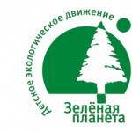 "ООО ДЭД ""Зеленая планета"""