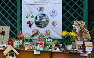 Республиканский конкурс творческих работ для дошкольников и младших школьников «Познание. Творчество. Дети»