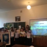 Занятие «Экологическая безопасность детей»