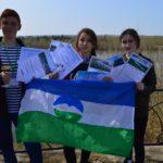 Итоги участия в слете детско-юношеского экологического движения «Шолоховский родник»