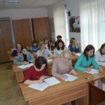 Ежегодная международная просветительская акция «Географический диктант»