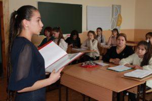 Республиканский конкурс «Мой край-Кабардино-Балкария»