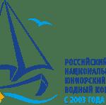 Водный конкурс 2019