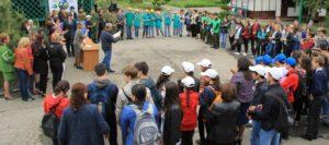Слет юных экологов-краеведов