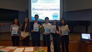 Победители научной конференции «Школа юного исследователя 2019»