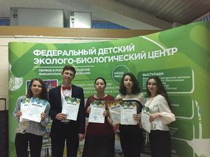 Финалисты Всероссийского конкурса юных исследователей окружающей среды