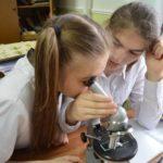 Научно-образовательный квест «Найди меня – узнай меня!»
