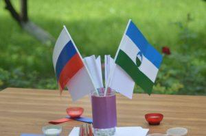 Итоги регионального тура Республиканского конкурса «Мой край Кабардино-Балкария»
