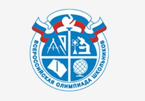 Всероссийская олимпиада школьников по экологии в 2019/20 учебном году