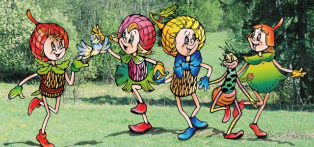 Эколята - молодые защитники природы!