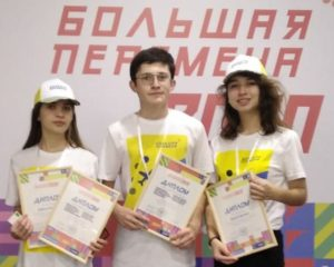 Обучающиеся ГБУ ДО ЭБЦ приняли участие в полуфинале СКФО Всероссийского конкурса «Большая перемена»
