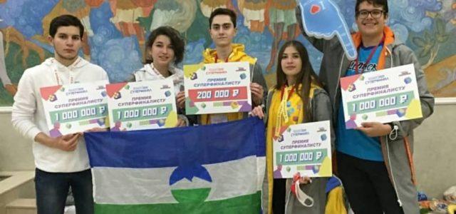 Обучающиеся ГБУ ДО ЭБЦ стали победителями Всероссийского конкурса «Большая перемена»