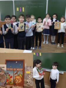 Акция «Подарю книгу»