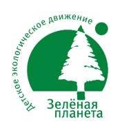Итоги Республиканского детского экологического форума «Зеленая планета 2021»