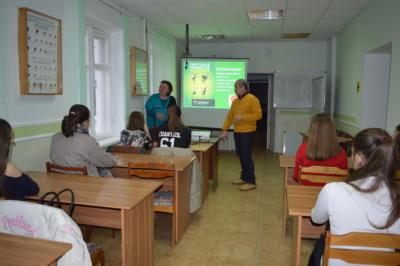 Семинар по антикоррупции в Эколого-биологическом центре