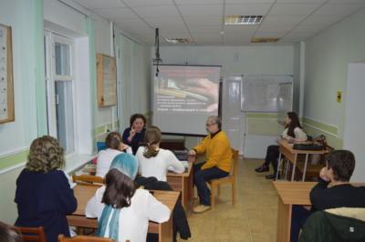 Антикоррупция: семинар в Эколого-биологическом центре