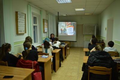Семинар по антикоррупции для обучающихся в ЭБЦ