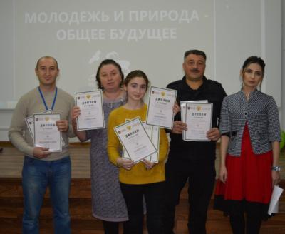 DSРеспубликанский экологический конкурс «Молодежь и природа – общее будущее»