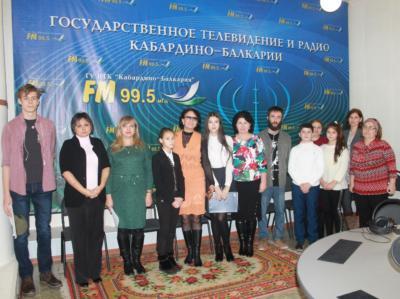 "Победители конкурса ""Мой край - Кабардино-Балкария"" на радио 99,5 FM"